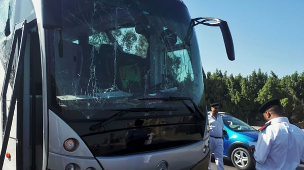 Al menos 17 heridos en atentado contra turistas en El Cairo