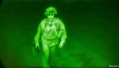 tropas estadounidenses salen de Kabul
